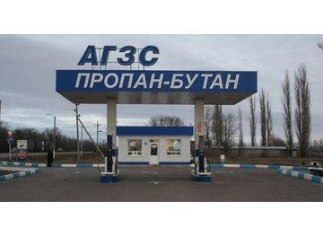 Как обманывают на газовых заправках